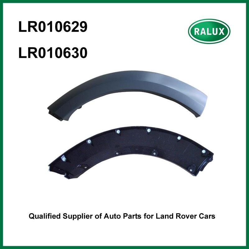 DFJ000032PCL LAND ROVER FRONT FENDER FLARE MOULDING LH LR3