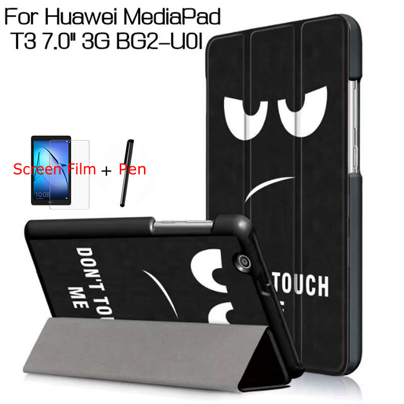Magnetic Stand PU Leather Case for Huawei MediaPad T3 7 3G BG2-U01 7.0 Tablet Funda Cover Shell+Free Screen Film+Touch Pen