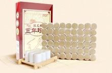 free shipping Ai-chu five years old Nanyang moxa moxibustion pure wormwood non smokeless leaves 54 column