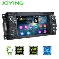 JOYING 2GB RAM 32GB ROM Android 5 1 Car Stereo Radio Audio GPS Navigation Multimedia Player