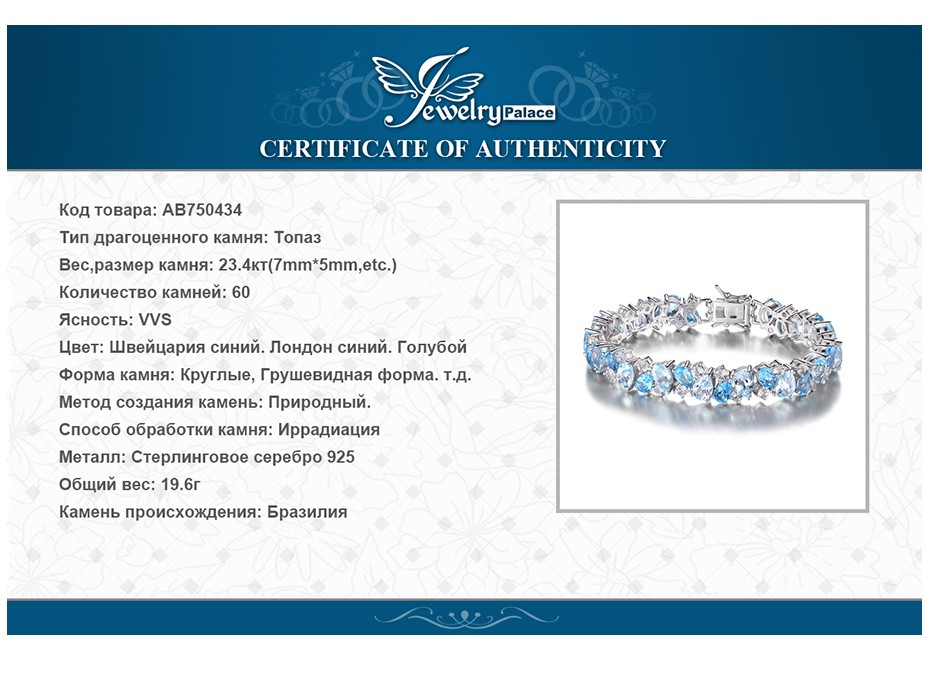 AB750434-XQ-RUS_08