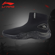 Sneakers Lining Walking-Shoes Men Breathable AGLN121 SOND18 Cushion Mono-Yarn High-Cut