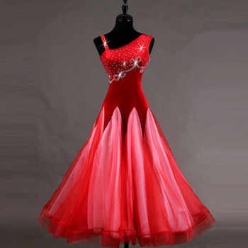 black Ballroom Dance Competition Dresses Custom Made Women Ballroom Dancing Skirt Modern Flamenco Waltz Dance Dress - DISCOUNT ITEM  15% OFF All Category