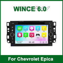 Car DVD Player GPS for Chevrolet Aveo Epica Lova Captiva Spark Optra Tosca Kalos with Radio BT support Ipod 3G TV