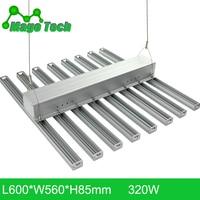 320W LED Grow Light Heatsink Grow Strip Light Aluminum Heat Sink 0.6M Grow Lighting Heatsink Only