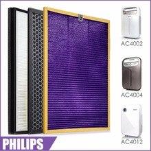 3 шт./лот Высокое Качество Оригинала OEM, AC4121 + AC4123 + AC4124 фильтры комплект для Philips AC4002 AC4004 AC4012 очиститель Воздуха частей