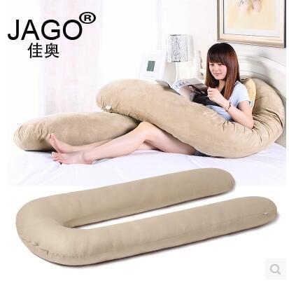 jago schwanger kissen k rperteil und schwangerschaft. Black Bedroom Furniture Sets. Home Design Ideas