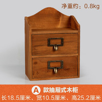2 Lattices Small Size Desktop Wooden Small Storage Drawer Solid Wood Wall Hanging Sorting Cabinet