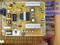 Eay63789701 eax66252701 placa lógica da fonte de alimentação para a tela 49uf6300 6600-cd 49ux310c-ca T-CON conectar placa