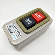 BS211B Power Buckling Start Switch Control Button 10A/3P/1.5KW/380V
