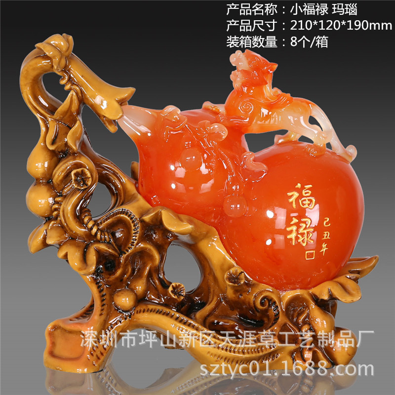 Shenzhen Jade products home crafts ornaments resin home decorations ornaments wholesale Trumpet Lucky Shenzhen Jade products home crafts ornaments resin home decorations ornaments wholesale Trumpet Lucky