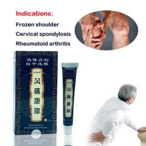 Image 3 - Shaolin phytothérapie chinoise douleur articulaire pommade Privet. Baume liquide fumée arthrite, rhumatisme, traitement de la myalgie U00