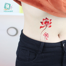 Buy Dog Tattoos Designs And Get Free Shipping On Aliexpress Com