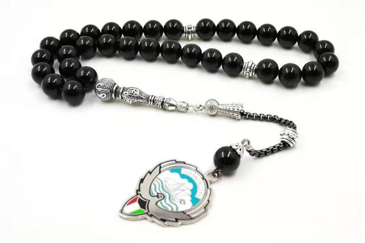 rosary Kuwait
