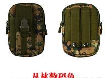 600D polyester Waterproof Waist Bag Running Bags waist pockets Tactical waist pack for outdoor sports