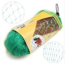 Новинка 4x10 м садовая зеленая нейлоновая решетчатая сетка поддержка скалолазания фасоли растительные сетки