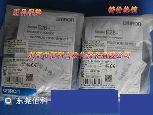 New original Genuine Proximity switch E2B-M18KN16-WP-C1New original Genuine Proximity switch E2B-M18KN16-WP-C1