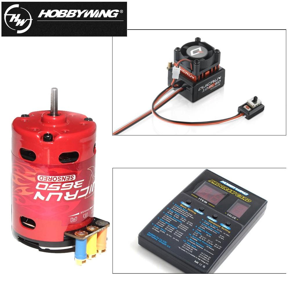 3pcs/set Hobbywing QUICRUN 3650 Sensored 2-3S Race Brushless Motor + QuicRun WP 10BL60 60A ESC+LED Program Card For 1/10 Rc Car стоимость