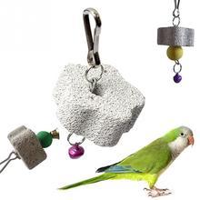 Товары для попугаев игрушки для птиц попугай ротик шлифовальный камень бла птица игрушка молярный камень клетка игрушки