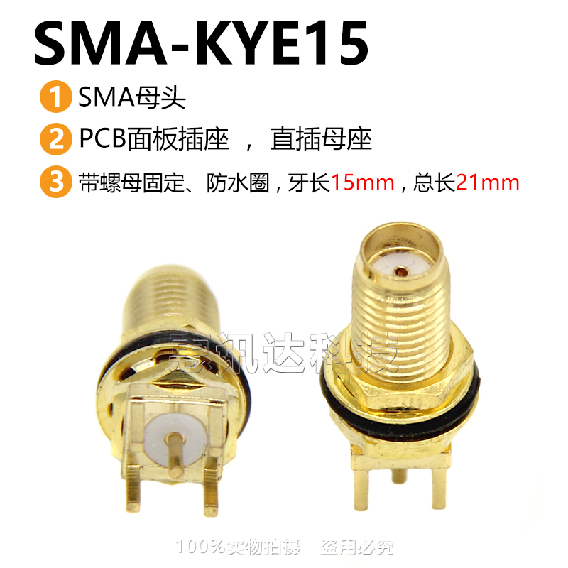Consumer Electronics Cable Winder Strict Sma-kye15 Sma-kyhd Sma Four Pin Base Female Screw Inner Hole Welding Pcb Panel 15 Feet Long Good Taste