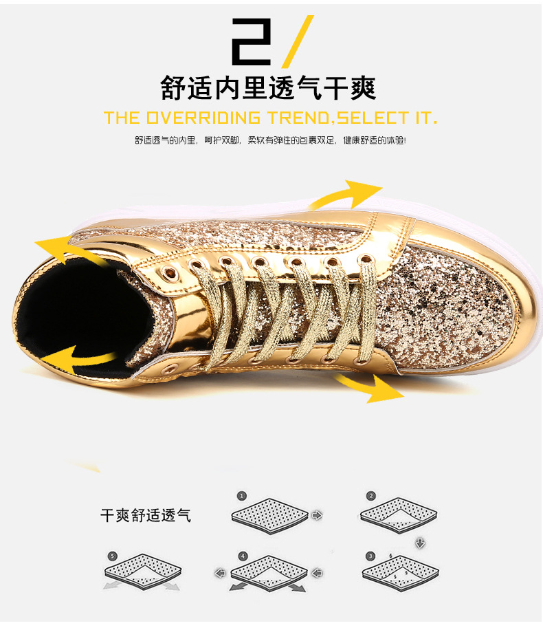 New Fashion Bright Surface Shoes Men Casual Shoes High-top Night Club Sneaker Male Lace-up Sequins Rock Shoes zapatos hombre
