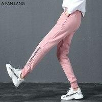 A FAN LANG спортивные брюки 2018 женские брюки корейские шаровары Ulzzang повседневные теплые брюки женские уличные слаксы, женские брюки