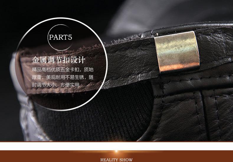 Men\'s Leather Hat - warm winter baseball cap - Korean fashion outdoor peaked cap _13