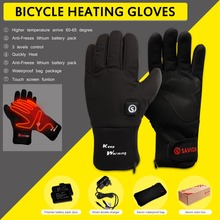 SAVIOR HEAT Cycling Electric Heated Gloves Winter Keep Warm Outdoor Sports Waterproof Windproof Anti freeze Battery 3 Level 3000mah rechargeable battery pu leather windproof winter warm ski outdoor work motorcycle cycling electric heated hands gloves