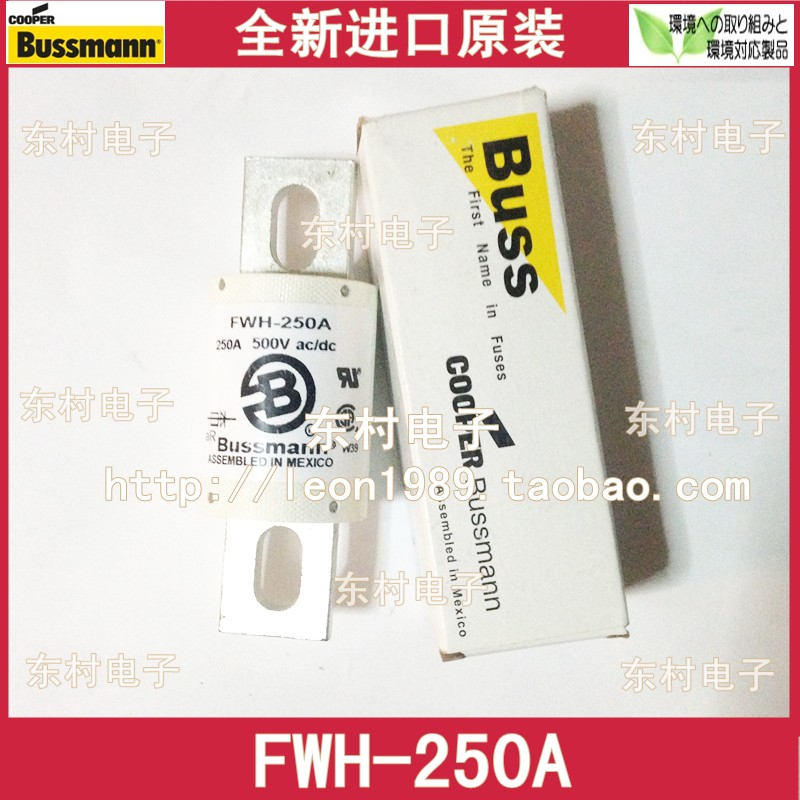 Imported US Bussmann Fuses FWH-250A 250A 500V fuse FWH-250A free shipping 1pcs lot din43620 imported fuse tube nh000 500v fuse body 100a 120ka eti
