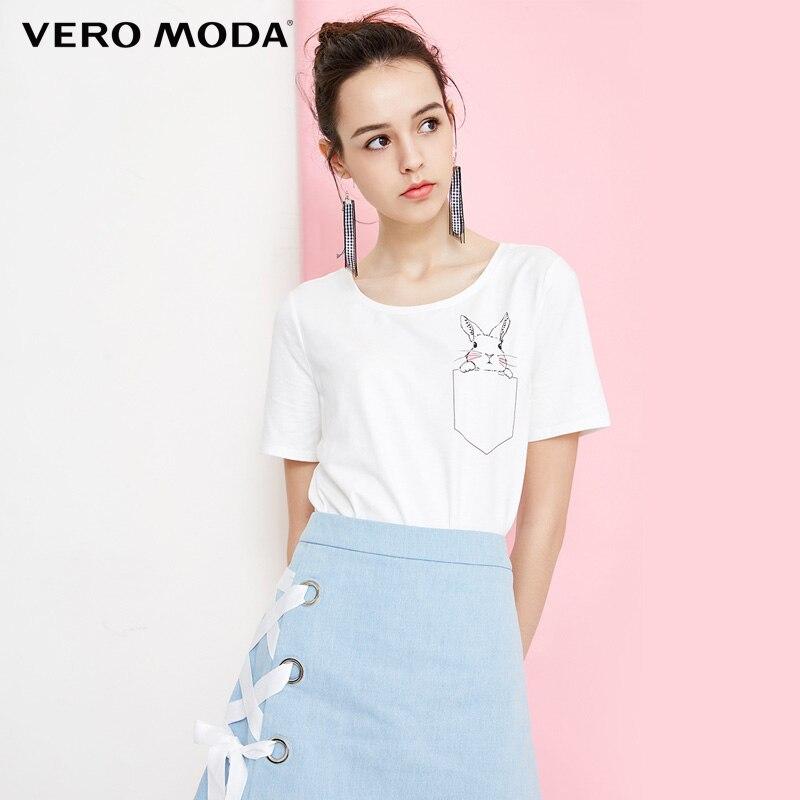 2018 Herbst Casual Langen Ärmeln T-shirt Frauen Tops Koreanische Stil Frauen Briefe Drucken Gestreiften Nähte Gefälschte Zwei Stück T Shirt Gepäck & Taschen
