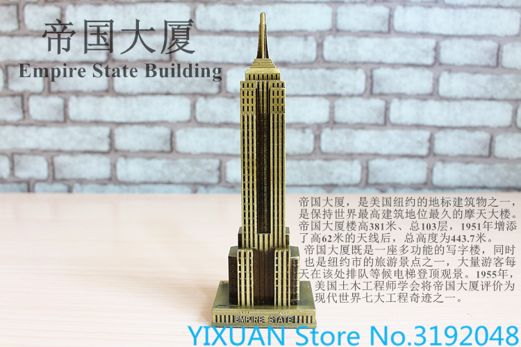 The Empire State Building, American landmark, skyscrapers, home office decoration, creative decoration, decoration gifts.