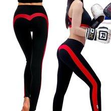 Women Yoga Pants Sports Exercise