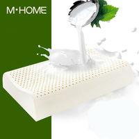 Thailand Natural Latex Pillow Neck Massage Pillow Health Supplies Sleep Aid Pillows Improve Sub Health For