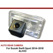 Для Suzuki Swift Sport 2010~ ALIVIO камера заднего вида, CCD ночного видения для парковки задним ходом камера парковки автомобиля камера заднего вида