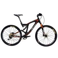 BEIOU Carbon Dual Suspension Mountain Bicycle All Terrain 27 5 Inch MTB 650B Bike 11 Speed