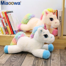 1 pc 40cm adorável unicórnio de pelúcia macio arco-íris unicórnio brinquedo de pelúcia adorável unicórnio brinquedo de pelúcia para crianças