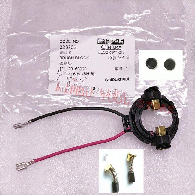 Carbon Brush Block Holder Cap For HITACHI 328202 334696 328200 G18DSL G18DL G14DSL G14DL CE18DSL