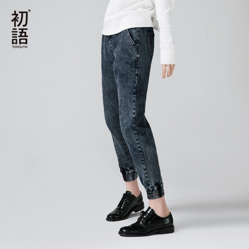 Toyouth Elastic Pencil Jeans Woman 2019 Summer Fahion Skinny Denim Pants Stretch Bodycon Lady Trousers