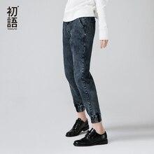Pantalon Dame Mode Stretch