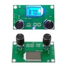 OOTDTY 87-108MHz DSP&PLL LCD Stereo Digital FM Radio Receiver Module + Serial Control st 15bv3 15w 76 108mhz lcd digital pll stereo high power fm transmitter amplifier