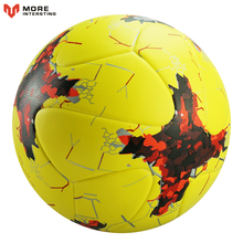Offical Voetbal Bal Maat 5 Maat 4 Pu Lederen Team Sport Bola De Futebol Concurrentie Training Ballen Ondersteuning Custom Voetbal bal