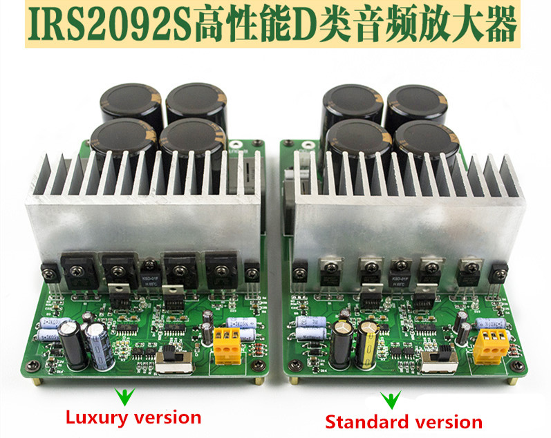 IRAUD2000 Class D amplifier board finished board / High power 2000W IRS2092S digital power amplifier board fever class single channel lm3886tf power amplifier board finished board can be parallel to the classic circuit