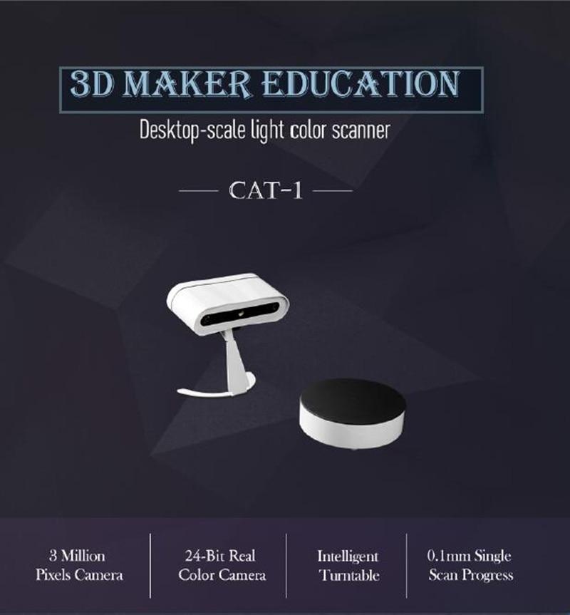 CAT-1 Desktop-scale light color scanner standard 24-Bit Real color camera 3 Million pixels