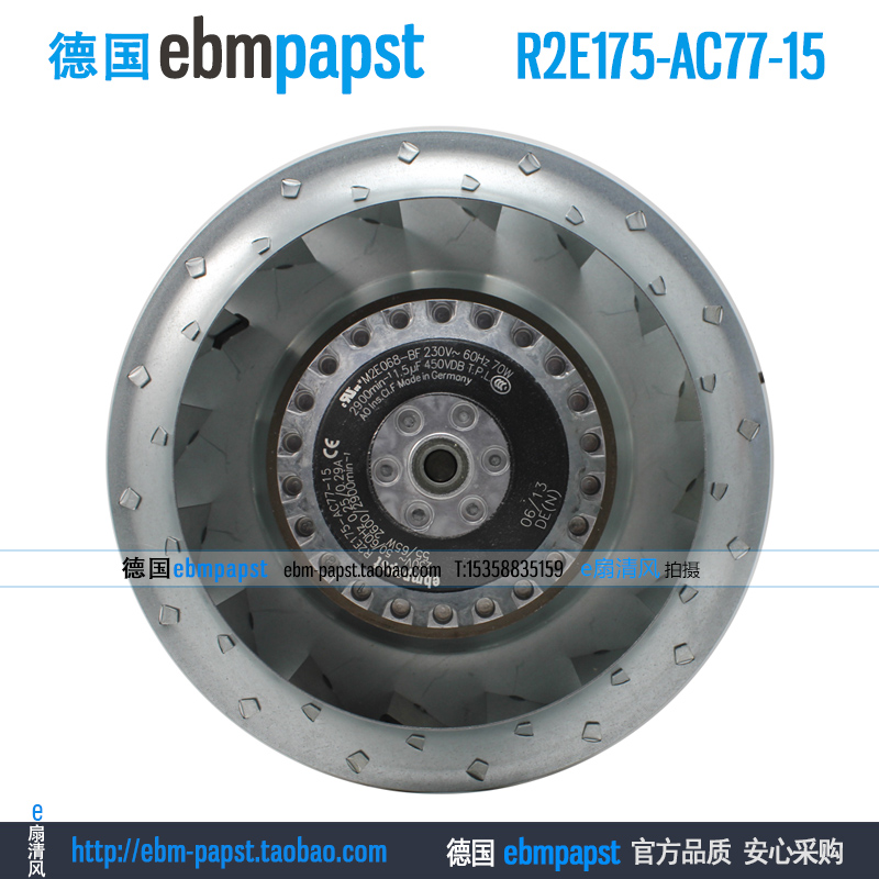 ebm papst R2E175-AC77-15 AC 230V 0.25A 0.29A 55W 65W 175X175mm Server Round fan original new ebm papst r2e175 ac77 15 ac 230v 0 25a 0 29a 55w 65w 175x175mm server round fan
