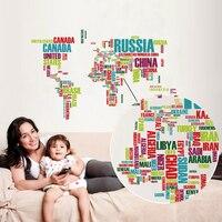 ขนาดใหญ่ขนาด140*85ซมคู่มือกาวในตัวสีแผนที่โลก,ภาษาอังกฤษจดหมาย3Dสติ๊กเกอร์ติดผนังห้องเด็กห้...