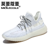 Boost 350 V2 boost Running shoes Breathable women Sneakers babysbreath shoes