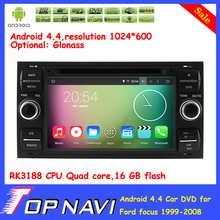 Top Quad Core Android 5.1.1 Car DVD For Focus 1999 2000 2001 2002 2003 2004 2005 2006 2007 2008 With16GB Flash Map