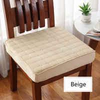 Однотонная 50*50 см подушка для стула, подушка для окна, утолщенная Подушка для стула, украшение для дома и офиса, подушка для дивана, автомобил...