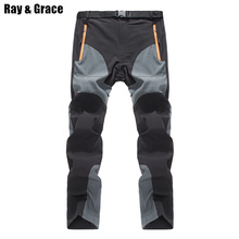 RAY GRACE Ultra Light Thin Hiking Pants Men Summer Outdoor Sports Trousers Quick Dry Pantalones Trekking Hombre Camping Fishing