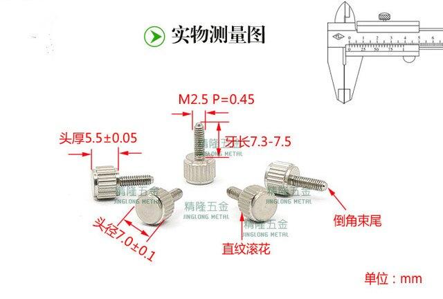 Superb Stainless Steel Hand Screw M2 5 7 5 Vernier Caliper Fastening Screw Wiring Cloud Intapioscosaoduqqnet